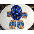 新品捷安特 GIANT 兒童安全帽 童帽 (藍色頭圍可以調整) 含護具組 (護肘+護膝)