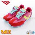 【哈鞋網】PONY 特價商品 拼貼色塊 透氣網布設計 運動休閒復古鞋 PO43W1SO64RD 粉/紅/黃/紫