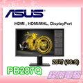 『高雄程傑電腦』 ASUS 華碩 PB287Q 液晶螢幕 28型 4K2K 寬螢幕