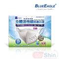 藍鷹牌 成人立體活性碳口罩 1盒/50片 含稅 NP-3DC