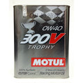 【愛油購機油 On-line】Motul 300V TROPHY 0W40鐵罐 1L*12瓶【整箱購買】