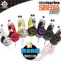[ PC PARTY ] 賽睿 Steelseries 西伯利亞 SIBERIA 200 全新版本 非v2 v3 01