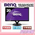 『高雄程傑電腦』BenQ 明碁 VL2040AZ 液晶螢幕 20型 低藍光 不閃屏 螢幕