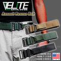【詮國】美國 ELITE - Assault Rescue Belt 軍規救援腰帶 / 美國製造 / 三色可選 - ARB