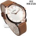 KEZZI珂紫 扇貝都會腕錶 咖啡x玫瑰金色 皮帶 男錶 KE1164玫咖大