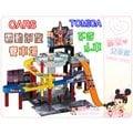 麗嬰兒童玩具館~《TAKARA TOMY》TOMICA CARS電動迴旋賽車場.汽車總動員(不含小車)