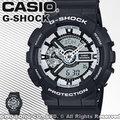 CASIO 卡西歐 手錶專賣店 GA-110BW-1ADR 男錶 G-SHOCK 橡膠錶帶 黑白 抗磁 自動LED照明 全新品 保固一年 開發票