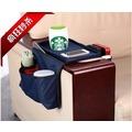 多功能時尚生活家居沙發儲物袋手機托盤配件水杯托雜志遙控器袋