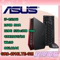 『高雄程傑電腦』 ASUS 華碩 GR8-4518LTE-GM 迷你主機 i7 獨顯 SSD Win10 電競電腦