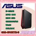 『高雄程傑電腦』 ASUS 華碩 GR8-4518RTE-G 迷你主機 I7雙核 獨顯 Win10 電競電腦