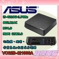 『高雄程傑電腦』 ASUS 華碩 VC62B-421000A 迷你電腦 VIVO PC i5雙核心 支援4K