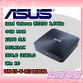 『高雄程傑電腦』 ASUS 華碩 UN45-V-N315RTA 迷你電腦 VIVO Mini 四核 SSD Win10 迷你主機