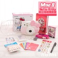 NORNS 公司貨【Mini Kitty 拍立得相機套餐 】富士hello kitty mini 8相本 底片水晶殼 背帶