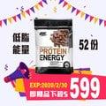 美國 ON ~ Optimum Nutrition 奧普特蒙Protein Energy低脂能量純乳清蛋白(1.72磅裝)