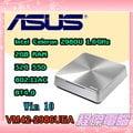 『高雄程傑電腦』 ASUS 華碩 VM42-2986UEA 迷你電腦 VIVO PC 雙核 SSD Win10 迷你主機