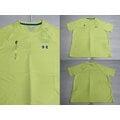 新莊新太陽 UNDER ARMOUR 1228539-786 HG Tech 寬鬆型 運動 短袖 上衣 T恤 激光黃 品質價880