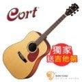 Cort Earth-100(送吉他架) 民謠吉他【Cort木吉他專賣店/Earth100】