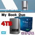 『高雄程傑電腦』 WD My Book Duo 4TB 外接式硬碟 3.5吋 雙硬碟儲存 USB3.0 頂級RAID