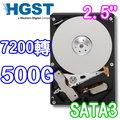 HGST 昱科 500G 500GB【HTS725050A7E630】7200轉 SATA3 2.5吋 內接硬碟 7mm