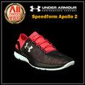 【UA Under Armour】【全方位運動戶外館】男款反光慢跑鞋 Speedform Apollo II-火焰紅 (1276679669)-附贈機能運動襪及避震鞋墊
