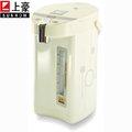 『SUNHOW』☆ 上豪 4.7L 電動式 熱水瓶 PT-5010 **免運費**