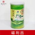 福利品-2017冬 南投茶商公會 冬片茶【金牌獎】單小盒