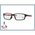 【OAKLEY】CROSSLINK OX 8041 0956 霧黑色 FERRARI聯名款 法拉利紅/黑 鏡腳 [雙鏡腳] 運動光學眼鏡 [JPG京品眼鏡 公司貨最放心]