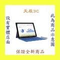 ☆天辰3C☆中和 Surface Pro 3 輕薄筆電 i5 4G 128G 搭配 跳槽NP 台哥大4G 1599方案