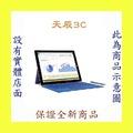 ☆天辰3C☆中和 Surface Pro 3 輕薄筆電 i5 4G 128G 搭配 跳槽NP 遠傳電信4G 1799方案