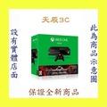 ☆天辰3C☆中和 XBOX ONE 單機版 假期同捆組 黑色 1TB 搭配 跳槽NP 中華電信4G 1136方案