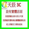 ☆天辰3C☆中和 筆記型硬碟 筆電 2.5吋 硬碟 日立 500G 7200轉 32M HTS725050A7E630