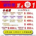 ☆天辰3C☆中和 買4送1 含稅 副廠碳粉匣 EPSON S050709 適用 M200 MX200 媲美 原廠