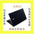 ★天辰3C☆中和 acer E5 572G 530D 15吋筆電 i5 4210M 940M FHD 黑 含稅