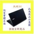 ★天辰3C☆中和 acer EX2511G 15吋獨顯筆電 i5 5200U 920M 2G 黑 含稅