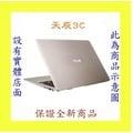 ★天辰3C☆中和 ASUS K555LB 15.6吋FHD筆電 i5 5200U 4G 500G Win8 含稅