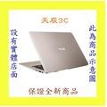 ★天辰3C☆中和 ASUS X450JB 14吋筆電 i7 4720HQ 4G 1T Win8.1 含稅