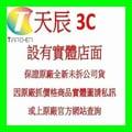 ★天辰3C☆中和 CPU Intel Skylake 1151 I5 6600K 四核 不含風扇 6M 95W