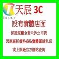 ★天辰3C☆中和 POWER 電源供應器 航海盜船夫 CX 500W V2 版 80+ 銅牌 網狀包覆線材