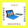 ★天辰3C☆中和 Surface Pro 4 無鍵盤 M3 4G 128G 搭配 跳槽NP 台哥大4G 1599方案
