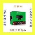 ★天辰3C☆中和 XBOX ONE 單機版 異塵餘生4 同捆組 黑色 1TB 搭配 跳槽NP 中華電信4G 1136方案