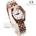 A|X 精品錶 璀璨晶鑽時尚腕錶 玫瑰金 女錶 不銹鋼 ARMANI EXCHANGE AX5336