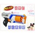 麗嬰兒童玩具館~孩之寶Hasbro-NERF ELITE菁英系列-強襲者連發 衝 鋒 槍.生存遊戲對戰