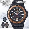 CASIO 卡西歐 手錶 專賣店 MRW-S310H-9BVDF 男錶 指針錶 樹脂錶帶 太陽能 旋轉錶圈 防水 全新