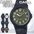 CASIO時計屋 卡西歐手錶 MW-240-3B 男錶 指針錶 樹脂錶帶 防水 全新 保固一年 附發票