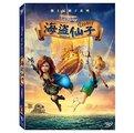 合友唱片 奇妙仙子:海盜仙子 DVD Tinker Bell:The Pirate Fairy