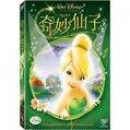 合友唱片 奇妙仙子 DVD TINKER BELL