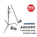 【鏡花園】Avenger A2033F KIT C Stand Grip Head Arm Kit (3.25m) 燈腳 C Stand ►公司貨