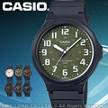 CASIO 卡西歐 手錶 專賣店 MW-240-3B VDF 男錶 指針錶 樹脂錶帶 防水 全新 開發票 保固一年