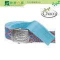 《綠野山房》Chaco 美國 REVERSIBELT 圖騰腰帶 腰帶 皮帶 休閒皮帶 金屬扣 魚鱗擺尾 CH-CB007-HA50