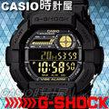 CASIO 時計屋 卡西歐手錶 G-Shock GD-350-1B 特殊計時 特務著用款 男錶 全新 開發票